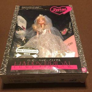 1989 Bandai Happy Bridal Barbie